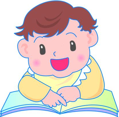 Развитие ребенка: связь мышления и речи. Часть I