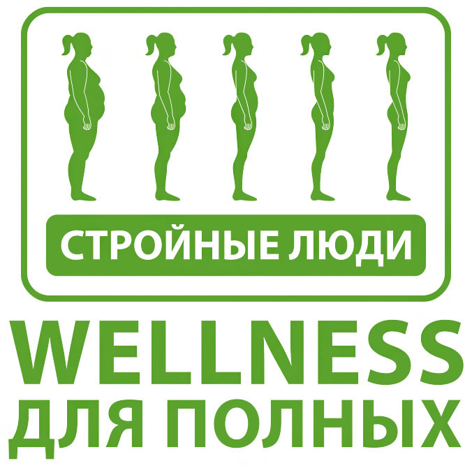 Нужно срочно похудеть к лету? Новый метод похудения без физической нагрузки и запретов по питанию