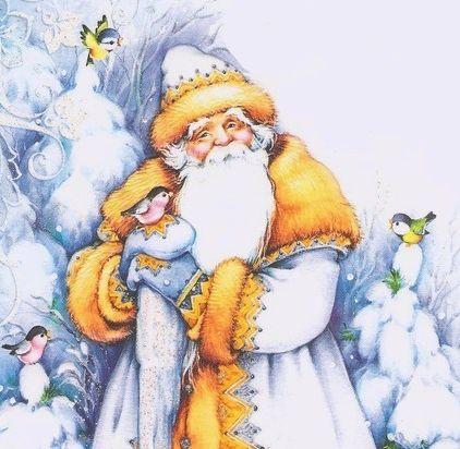Слушать песню за окошком снега мало