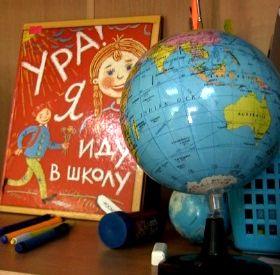 """Открылась новая рубрика """"Мама и малыш"""" - он-лайн телевидение: Ваш ребенок идет в школу."""