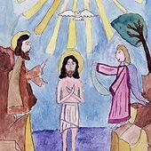 Празднуем Крещение