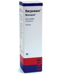 Инструкцию к нитроминт скачать nspoks.